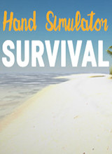 手掌模拟器:生存 汉化补丁