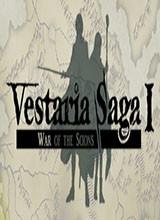维斯塔利亚传说:亡国骑士与星辰巫女汉化补丁