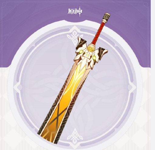 原神千岩古剑和螭骨剑哪个强 原神千岩古剑和螭骨剑对比