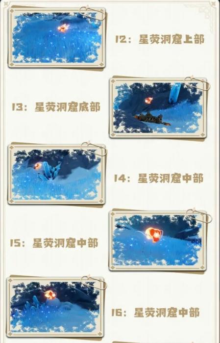 原神雪山仙灵位置分享 原神雪山仙灵都在哪