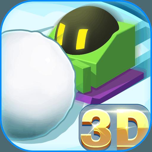 滚雪球3D大作战