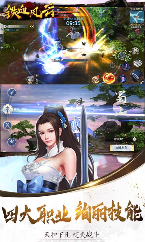 绝天剑道(GM版)