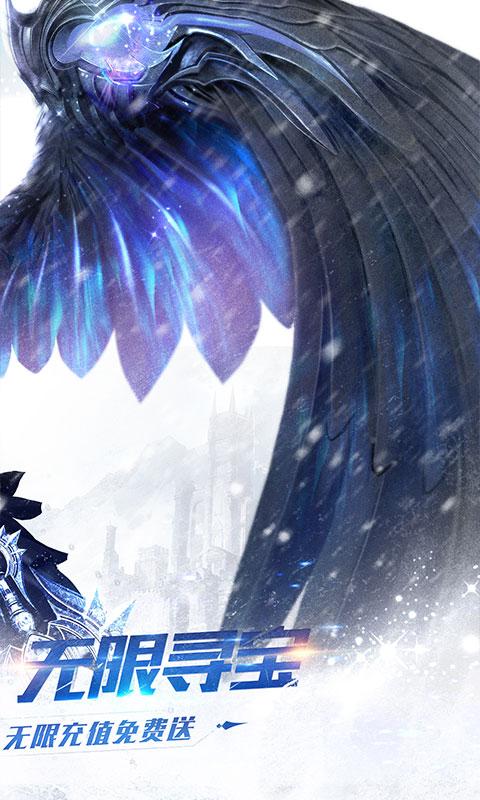 天使纪元(送无限充值-内测)
