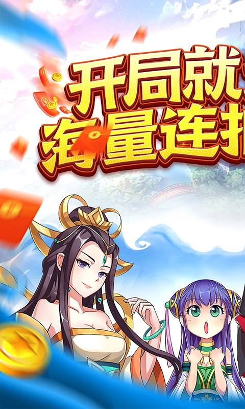 夏日狂欢祭(上线送648)