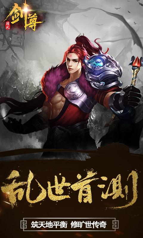 剑尊(福利特权)