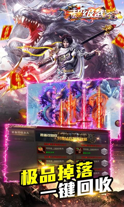 超级武器(开局GM刀)