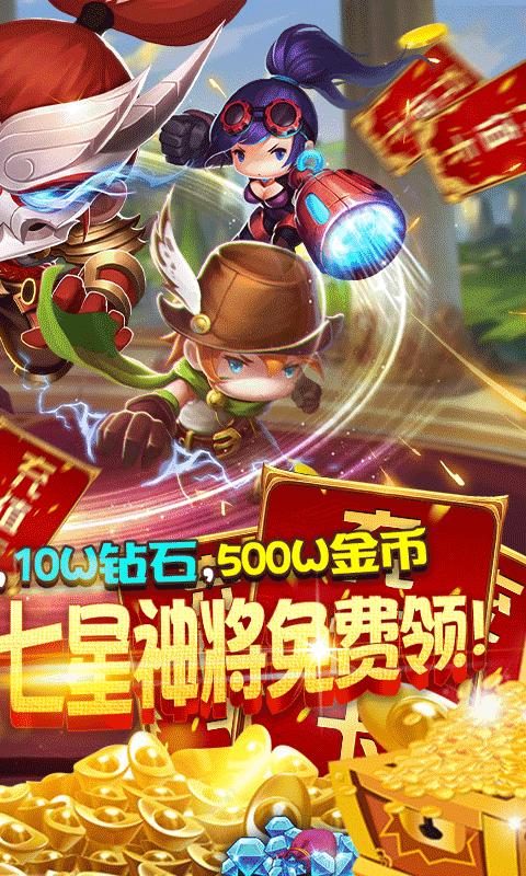 开心萝卜防御战(送万元充值)