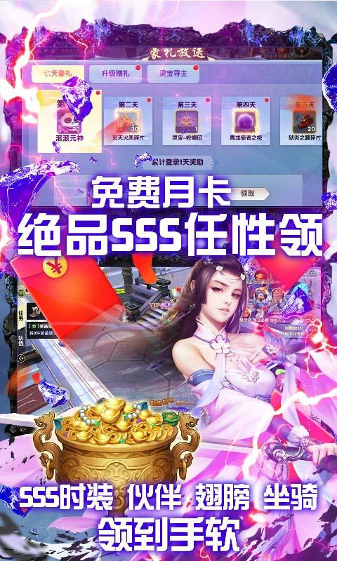 碧雪情天3D(送万元充值)