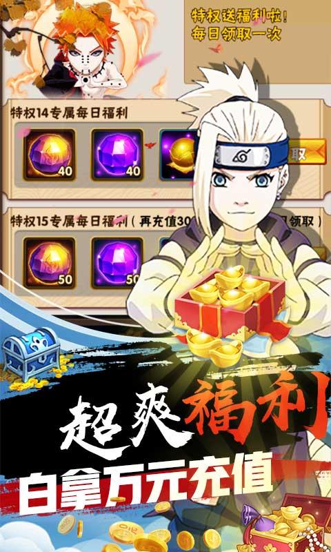 星魂Online(在线送特权)