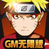开心宝贝向前冲2(GM无限版)