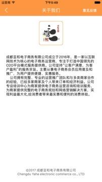 沽沽熊v1.0.1软件截图