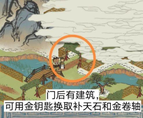 江南百景图去西边寻找张先生怎么完成 江南百景图张先生位置分享[多图]图片2