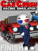 撞车竞速模拟 免安装绿色版