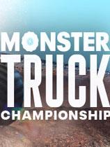 怪兽卡车锦标赛 免安装绿色中文版