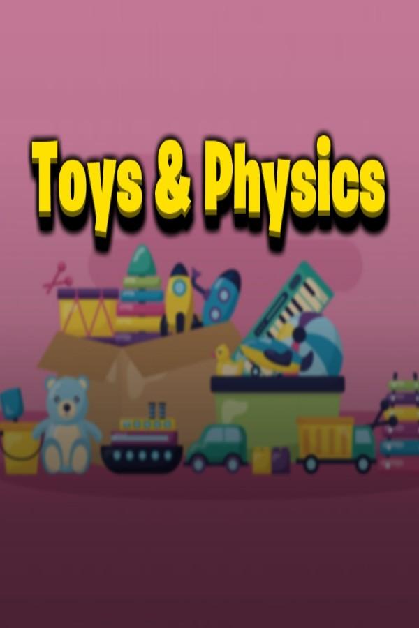 玩具与物理 免安装绿色版
