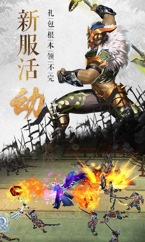 青龙偃月刀(GM版)