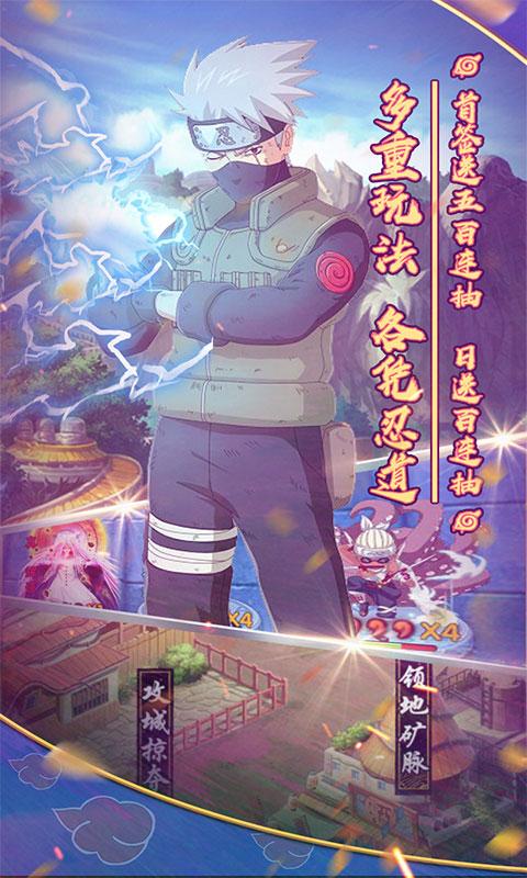 木叶村(GM版)