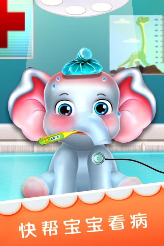 宝宝爱大象