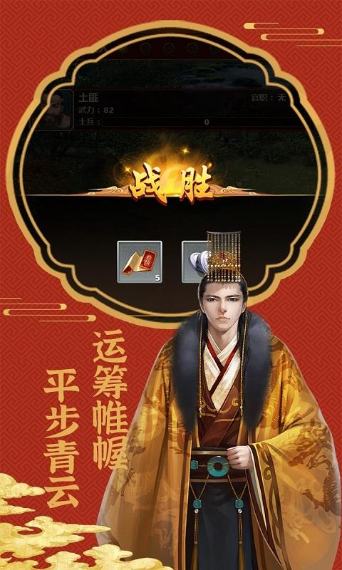 江山(GM版)