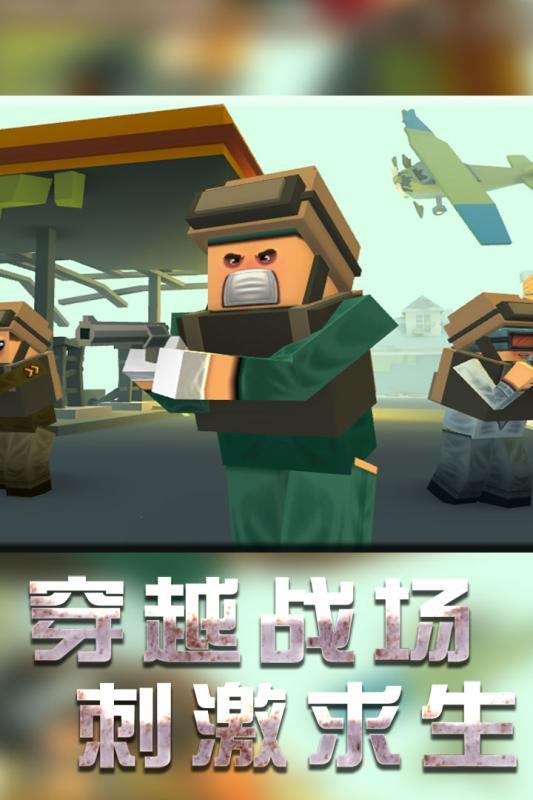 战地机甲模拟