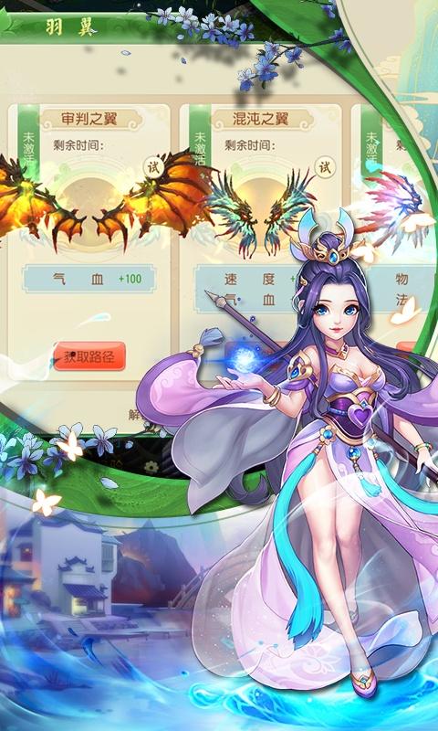 云仙录(GM版)