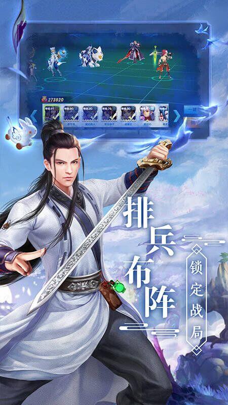 天下江湖(GM版)