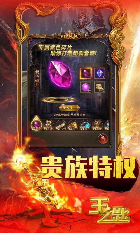 王之匙(GM版)
