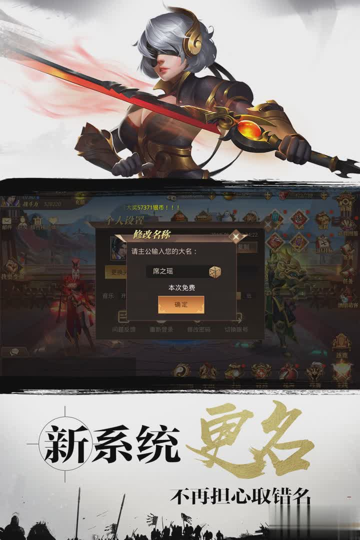真赵云无双手游华为版