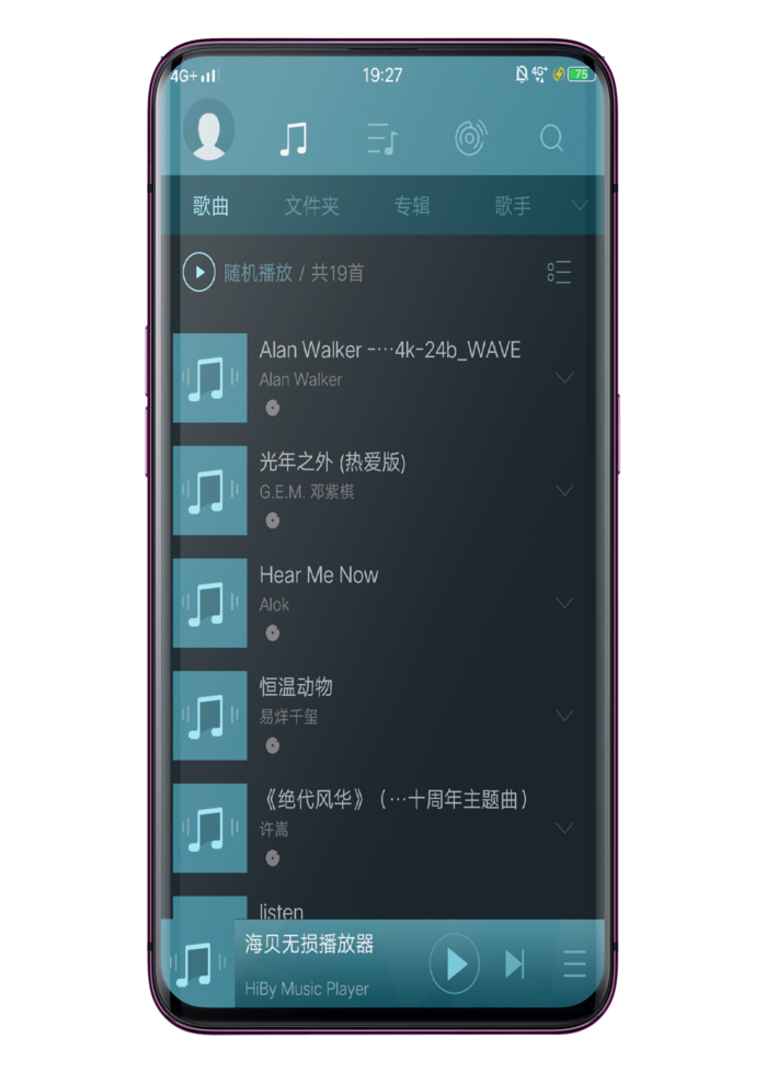 海贝音乐app