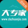 健康宁夏app