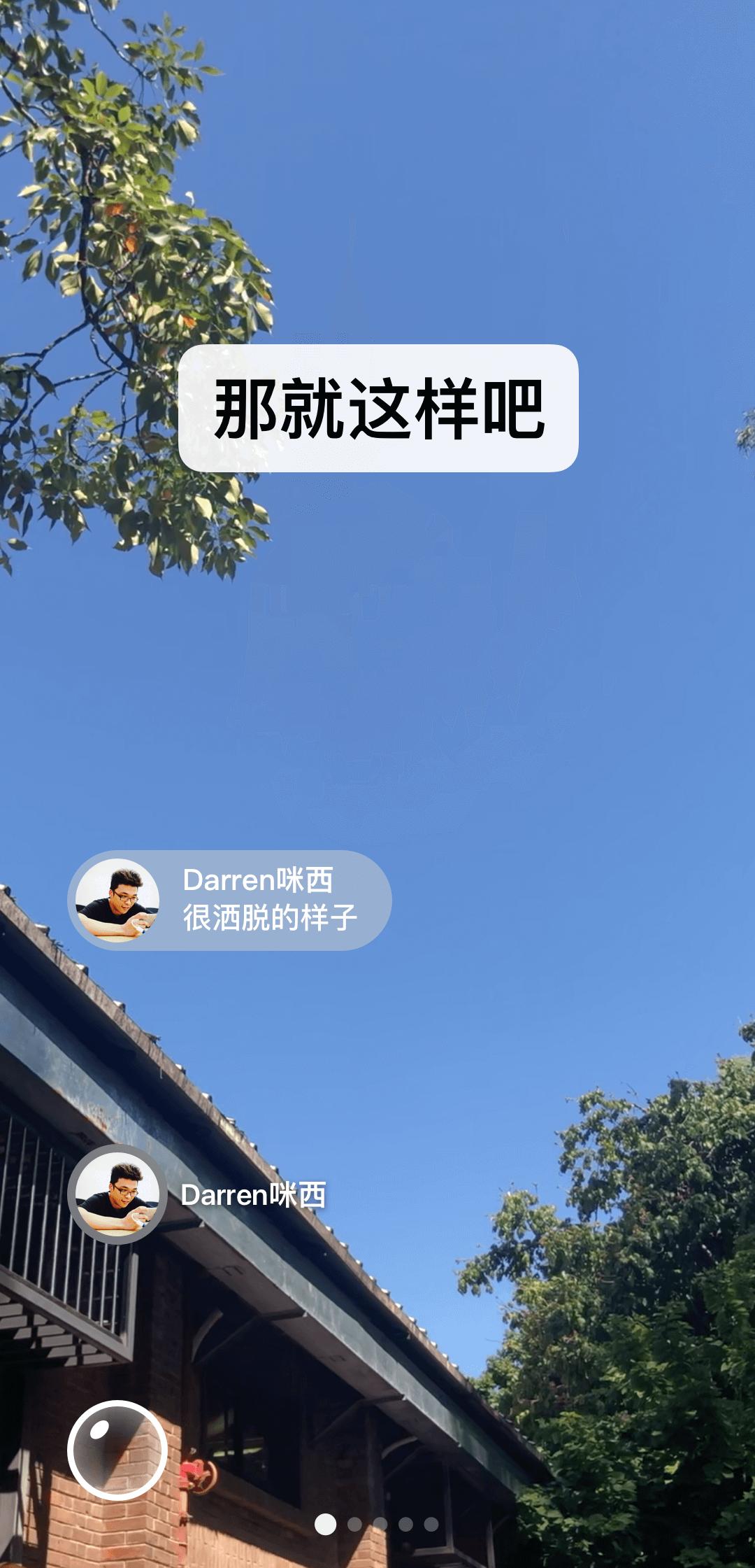 微信黑莓手机版