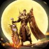 蓝月战神2手游iOS版