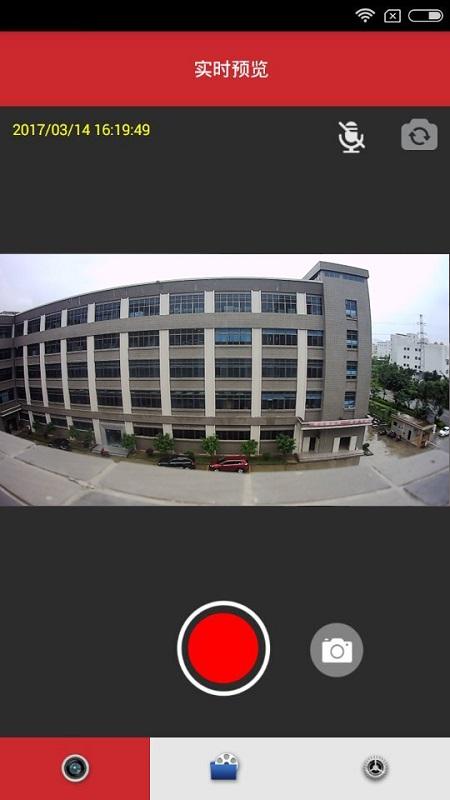 隐藏式记录仪app