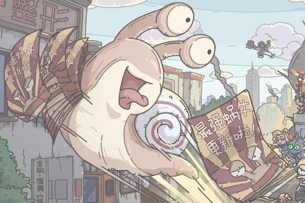 最强蜗牛手游灵珠箱获取方法