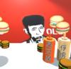 老八秘制小汉堡模拟器