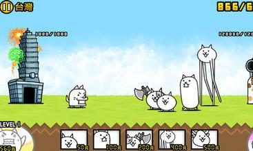 猫咪大战争全角色解锁版