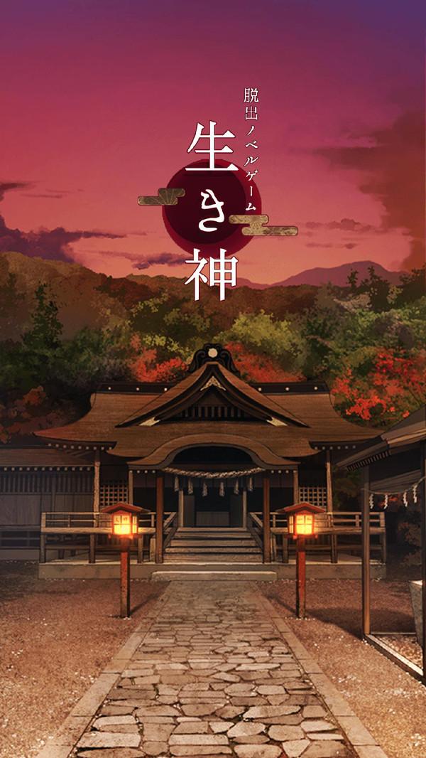 逃离神社游戏截图