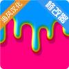 超级粘液模拟器无限金币中文版